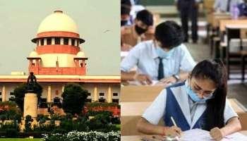 Kerala Plus One Exam: പരീക്ഷ നടത്തണോ വേണ്ടയോ? സുപ്രീംകോടതി ഇന്ന് കേൾക്കും
