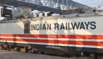 IRCTC, Indian Railway to stop these services: ഇന്ത്യന് റെയിൽവേ ഈ സേവനങ്ങൾ നിര്ത്തലാക്കുന്നു,  ഈ മാറ്റങ്ങള് നിങ്ങളെ എങ്ങിനെ ബാധിക്കും?