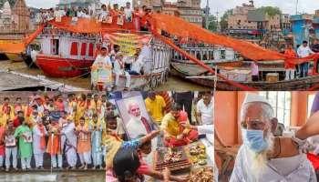 PM Modi's birthday: ഗംഗാ നദിയ്ക്ക് 71 മീറ്റര്  നീളമുള്ള സാരി...!!  രാജ്യം പ്രധാനമന്ത്രി നരേന്ദ്രമോദിയുടെ  പിറന്നാൾ  ആഘോഷിക്കുന്നു, ചിത്രങ്ങള് കാണാം
