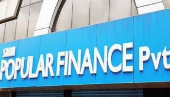 Popular Finance scam: പ്രതികളുടെ 31 കോടിയിലേറെ വിലമതിക്കുന്ന സ്വത്തുക്കൾ ഇഡി കണ്ടുകെട്ടി
