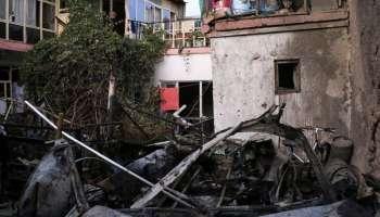 Kabul Air Strike : അമേരിക്ക നേരിട്ട് മാപ്പ് ചോദിക്കണമെന്ന് ആവശ്യപ്പെട്ട് കാബൂളിലെ റോക്കറ്റാക്രമണത്തിൽ മരണപ്പെട്ടവരുടെ ബന്ധുക്കൾ
