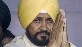 Punjab New CM : പഞ്ചാബ് മുഖ്യമന്ത്രി തീരുമാനത്തിൽ ട്വിസ്റ്റ്, സുഖ്ജിന്തര് സിംഗ് രണ്ധാവെ അല്ല ചരണ്ജിത്ത് സിങ് ചന്നി മുഖ്യമന്ത്രിയാകും