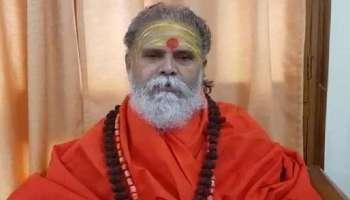 Mahant Narendra Giri death: മഹന്ത് നരേന്ദ്ര ഗിരിയുടെ മരണത്തില് അനുശോചിച്ച് പ്രധാനമന്ത്രി, നികത്താനാകാത്ത നഷ്ടമെന്ന് യോഗി ആദിത്യനാഥ്