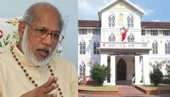 Angamaly  Archdiocese | അങ്കമാലി അതിരൂപതാ ഭൂമിയിടപാടിൽ ജോർജ്ജ് ആലഞ്ചേരിക്കെതിരെ സംസ്ഥാന സർക്കാരിൻറെ അന്വേഷണം