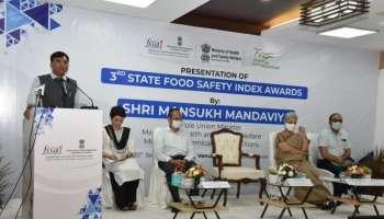 Food Sequrity Award| ഭക്ഷ്യ സുരക്ഷയ്ക്ക് ദേശീയ പുരസ്കാരം: ഭക്ഷ്യ സുരക്ഷാ സൂചികയില് സംസ്ഥാനത്തിന് രണ്ടാം സ്ഥാനം Kerala