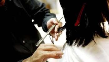 Haircut: മുടിവെട്ടിയതില് പിഴവ്,  പരാതിയുമായി യുവതിഉപഭോക്തൃ കോടതിയില്, 2 കോടി നഷ്ടപരിഹാരം വിധിച്ച് NCDRC