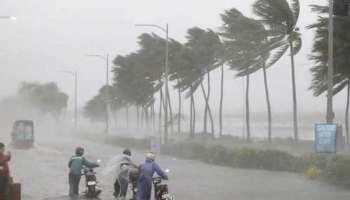 Cyclone Gulab:  ആന്ധ്ര-ഒഡീഷ തീരങ്ങളിൽ വ്യാപക നാശം; കേരളത്തിലും ശക്തമായ മഴ; 6 ജില്ലകളിൽ യെല്ലോ അലർട്ട്