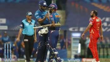 IPL 2021 PBKS vs MI : അവസാനം മുംബൈ ഇന്ത്യൻസിന് കാത്തിരുന്ന ഒരു ജയം കിട്ടി, ഇനി ലക്ഷ്യം പ്ലേ ഓഫ്