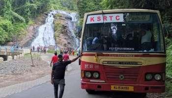 Malakkappara KSRTC Service : അതിരപ്പള്ളി, പെരിങ്ങൾക്കുത്ത് ഡാം കണ്ട് മലക്കപ്പാറയിലേക്കുള്ള യാത്ര സർവ്വീസുകൾ കൂട്ടാൻ കെഎസ്ആർടിസി