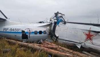 Russia plane crash: റഷ്യയിൽ യാത്രാവിമാനം തകർന്ന് 16 മരണം; ആറ് പേർക്ക് പരിക്കേറ്റു