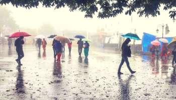 Kerala Rain Alert| മൂന്ന് ദിവസം കൂടി മഴ തുടർന്നേക്കാം, നാല് ജില്ലകൾക്ക് ഒാറഞ്ച് അലർട്ട്