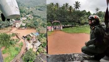 Kerala Rain| ഉരുൾ പൊട്ടൽ-ആകാശ ചിത്രങ്ങൾ വ്യോമസേന പകർത്തിയത്