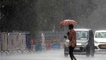 Kerala Rain Updates: സംസ്ഥാനത്ത് ഇന്നും ഒറ്റപ്പെട്ടയിടങ്ങളിൽ മഴയ്ക്ക് സാധ്യത;  നാളെ മുതൽ വീണ്ടും കടുക്കും