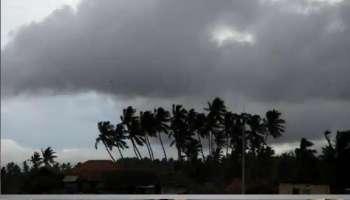 Kerala Rain Alert : സംസ്ഥാനത്ത് ഇന്നും നാളെയും തീവ്ര മഴയ്ക്ക് സാധ്യത;  ജാഗ്രത മുന്നറിയിപ്പ്