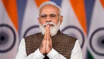 PM Modi: പ്രധാനമന്ത്രി ഇന്ന് രാവിലെ 10 മണിക്ക് രാജ്യത്തെ അഭിസംബോധന ചെയ്യും