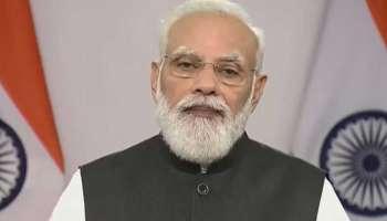 PM Modi: വാക്സിൻ വിതരണത്തിൽ ഇന്ത്യയുടേത് അസാധാരണ നേട്ടം; ലോകം ഇന്ത്യയെ ഫാർമ ഹബ്ബായി പരിഗണിക്കുന്നു