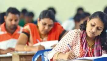 Kannur University നാളെ നടത്താൻ തീരുമാനിച്ചിരുന്ന പരീക്ഷകൾ മാറ്റിവെച്ചു