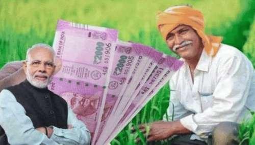 PM Kisan: കർഷകർക്ക് 6000 രൂപയ്ക്ക് പകരം 10000 രൂപ ലഭിക്കും! ബജറ്റിൽ പ്രഖ്യാപിക്കാൻ സാധ്യത
