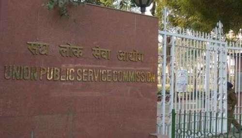 UPSC civil services prelims exam 2021: UPSC Civil Service പരീക്ഷ തീയതി പ്രഖ്യാപിച്ചു, എങ്ങനെ അപേക്ഷിക്കണം ചെയ്യേണ്ടത് ഇത്രമാത്രം