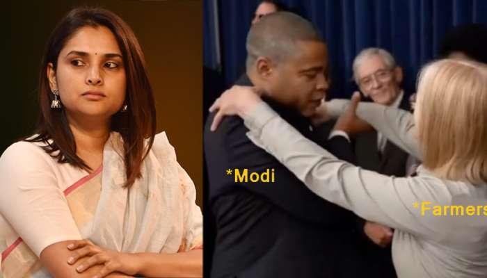 Troll Video: വീണ്ടും മോദിയെ ട്രോളി ദിവ്യ സ്പന്ദന!