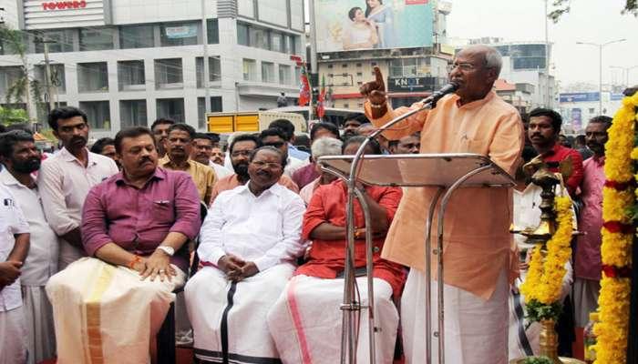 എ.എന്.രാധാകൃഷ്ണന് അഭിവാദ്യമര്പ്പിച്ച് സുരേഷ് ഗോപിയും രാജഗോപാലും