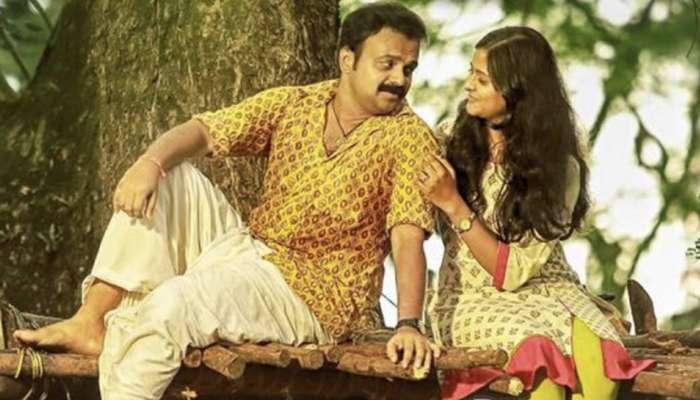 Teaser: കുട്ടി കൃഷ്ണന്മാര്ക്കൊപ്പം 'അച്യുതൻ'