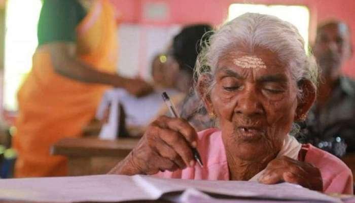 കാര്ത്യായനിയമ്മ ഇനി ആരാന്നാ!!!