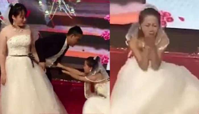 Viral Video: വിവാഹ വസ്ത്രമണിഞ്ഞ് മുന് കാമുകി കല്യാണ വേദിയില്!!