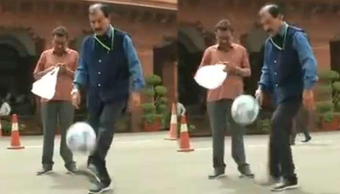 Video: 'കുറച്ച് രാഷ്ട്രീയം, കൂടുതല് കളി': പാര്ലമെന്റിന് മുന്നില് പന്ത് തട്ടി എംപി!!