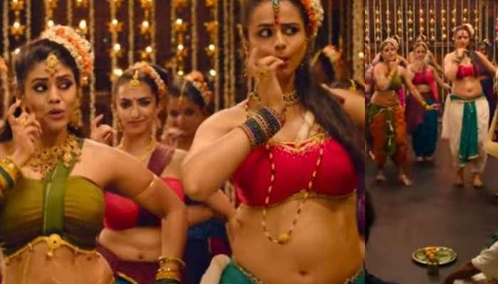 Video Song: മുക്കുത്തി മുക്കുത്തി കണ്ടില്ല..