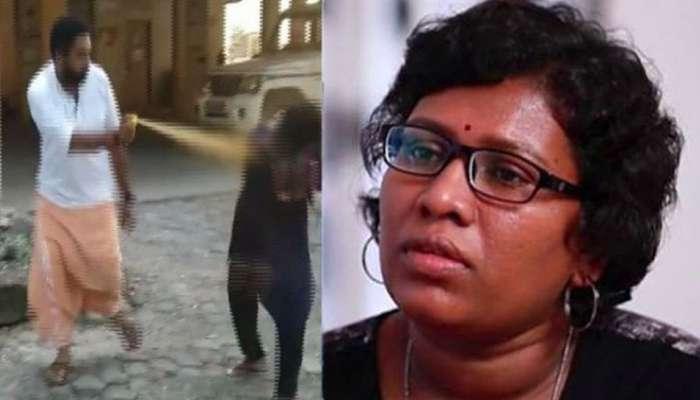 മുളക് സ്പ്രേ പ്രയോഗം: ദേശീയ വനിതാ കമീഷന് സ്വമേധയാ കേസെടുത്തു