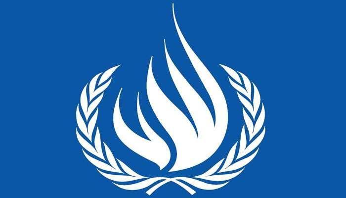 CAA ഇന്ത്യയുടെ ആഭ്യന്തരകാര്യ൦....UN മനുഷ്യാവകാശ കമ്മീഷന് മറുപടിയുമായി കേന്ദ്ര സര്ക്കാര്...!!